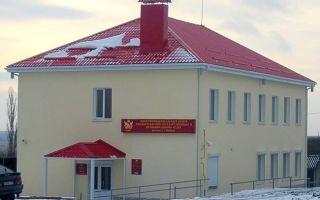 МФЦ в Боброве