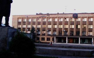 МФЦ в Урюпинске