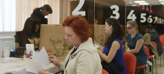 МФЦ в Астрахани