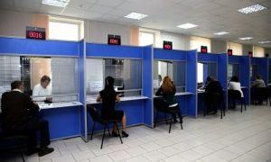 МФЦ в Нововоронеже