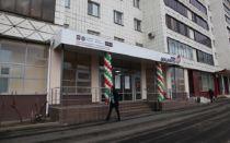 МФЦ в Казани