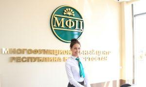 МФЦ в Уфе