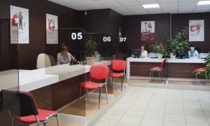 МФЦ в Тейково
