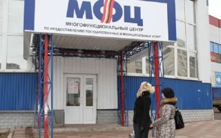 МФЦ в Железногорск-Илимском