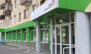 МФЦ в Тюмени