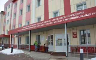МФЦ в Магадане