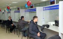 МФЦ в Сургуте
