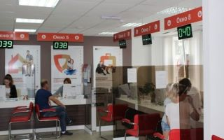 МФЦ в Киржаче