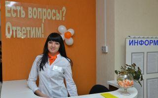 МФЦ в Омске