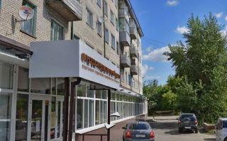 МФЦ в Новоалтайске