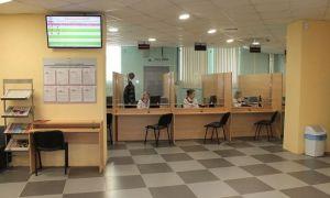МФЦ в Нижнем Новгороде