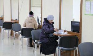МФЦ в Вытегре