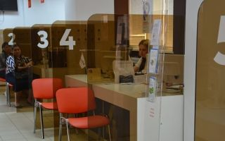 МФЦ в Камызяке