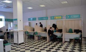 МФЦ в Знаменске