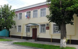 МФЦ в Павловске