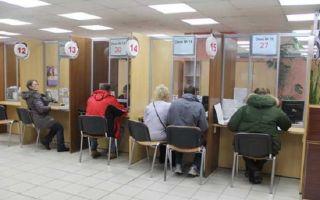 МФЦ в Комсомольске