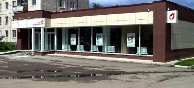 МФЦ в Белокурихе