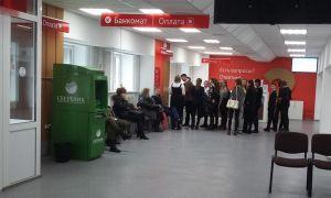 МФЦ в Краснокаменске
