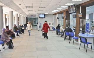 МФЦ в Ангарске