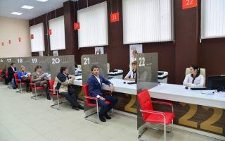 МФЦ в Саратове