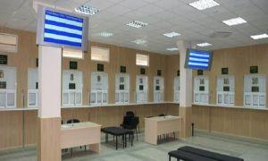 МФЦ в Дятьково