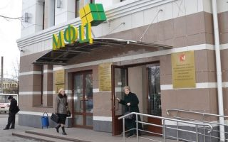 МФЦ в Никольске