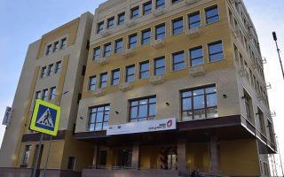 МФЦ Наро-Фоминского района