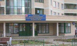 МФЦ в Зеленограде