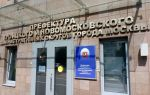 МФЦ в ТиНАО Москвы