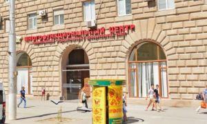 МФЦ в Волгограде