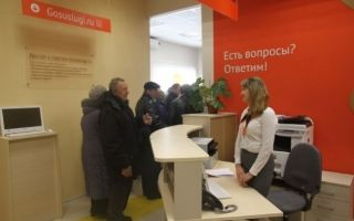 МФЦ в Трубчевске