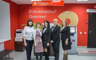 МФЦ в Камень-на-Оби