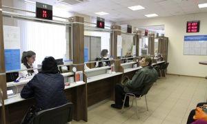 МФЦ в ЮВАО Москвы