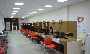МФЦ в Нариманове