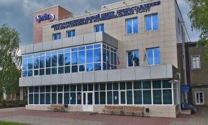 МФЦ в Губкине