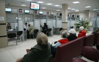 МФЦ в Новосибирске