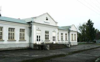 МФЦ в Харовске