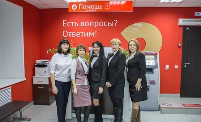 МФЦ Камень-на-Оби