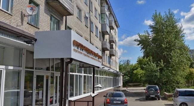 МФЦ Новоалтайск