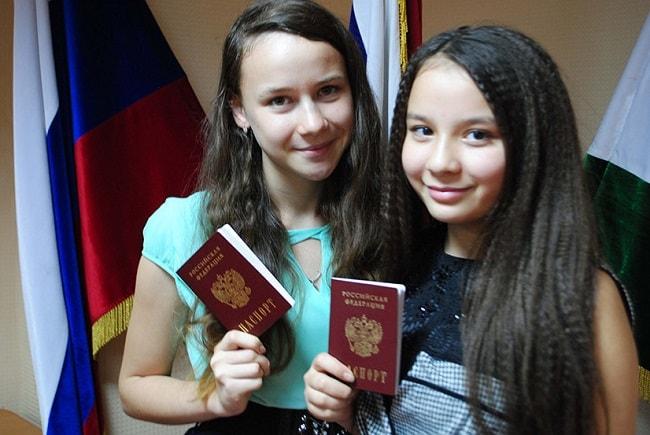 когда получать паспорт